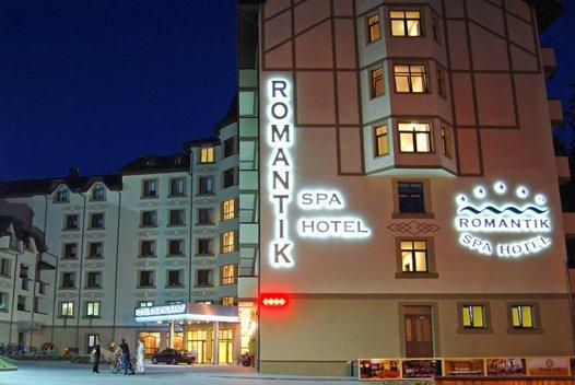 Фото СПА отель Романтик, Яремча