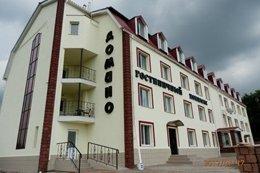 Фото-2 гостиница Домино, Луганск