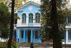 Фото Санаторий Тетерев, Коростышев