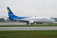 Авиалинии Харькова Boeing 767
