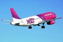 Wizz Air Украина